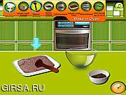 Флеш игра онлайн Кулинарный класс Сары - мясной рулет