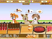 Флеш игра онлайн Служите любимчики / Serve The Pets