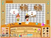 Флеш игра онлайн Обслуживание