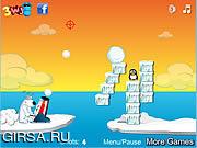 Флеш игра онлайн Пристрели Пингвина