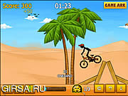 Флеш игра онлайн Гонка со Стикманом / Stickman Freestyle BMX