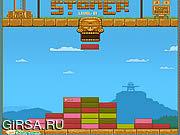 Флеш игра онлайн Stoner