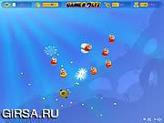 Флеш игра онлайн Подводная лодка против чужеземцев