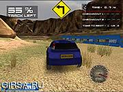 Флеш игра онлайн Ралли Xpro ЮНИТИ 3Д / Xpro Rally Refueled 3D