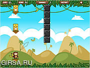 Флеш игра онлайн Ямми Ямми / Yammy Yammy