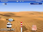 Флеш игра онлайн Zoo Volley