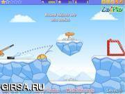 Флеш игра онлайн Точный бросок