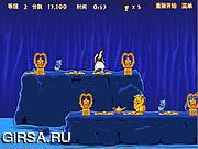 Флеш игра онлайн Aladdin