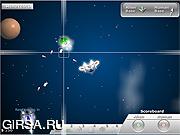 Флеш игра онлайн Иностранец Galaxion X