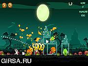 Флеш игра онлайн Сердитые птицы Хэллоуин HD