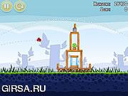 Флеш игра онлайн Angry Birds