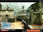 Флеш игра онлайн Армейский снайпер / Army Sharpshooter