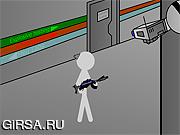 Assault Part 3