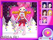 Флеш игра онлайн Авата Звезда