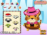 Флеш игра онлайн Детские Тигр Dressup / Baby Tiger Dressup