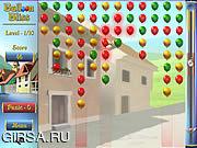 Флеш игра онлайн Цветные шарики
