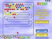 Флеш игра онлайн Beadz!