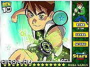 Флеш игра онлайн Бен 10 - Скрытые Звезды