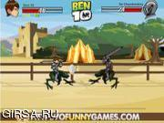 Флеш игра онлайн Ben 10 at the Colosseum
