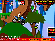 Ben 10 ATV Jungle Rush