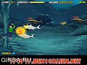 Флеш игра онлайн Ben 10 Sea Monster
