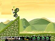 Флеш игра онлайн Ben 10 Stunt Mania