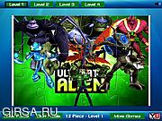 Флеш игра онлайн Бен 10 против пришельцев. Мозайка / Ben 10 Ultimate Alien Jigsaw