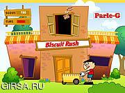 Флеш игра онлайн Biscuit Rush