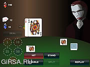 Флеш игра онлайн Блекджек с вампиром / Blackjack With Vampire