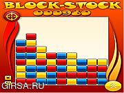 Флеш игра онлайн Блок-Акций / Block-Stock