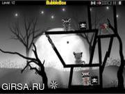 Флеш игра онлайн Blood Raccoons