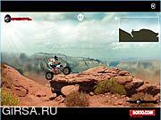 Флеш игра онлайн Box10 в пустыне