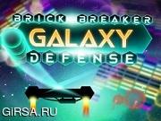 Флеш игра онлайн Brick Breaker Galaxy Defense