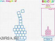 Флеш игра онлайн Brickz!