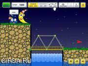 Флеш игра онлайн Мостовик-затейник