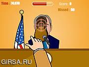 Флеш игра онлайн Случай с Бушем / Bushoe Incident