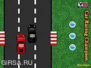 Флеш игра онлайн Чемпионат гонки / Car Racing Champion