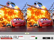 Флеш игра онлайн Машины / Cars - Find the Differences