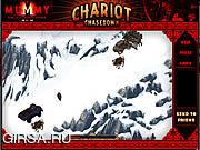 Флеш игра онлайн Император и колесница