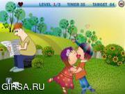 Флеш игра онлайн Детский парк / Childrens Park Kiss