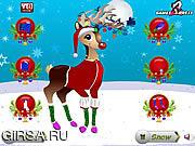 Флеш игра онлайн Рождество Платье Олень / Christmas Reindeer Dress Up