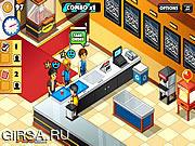 Флеш игра онлайн Работа в кинотеатре