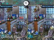 Флеш игра онлайн Найти отличия / Clinic Cleaner