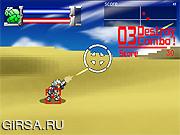 Флеш игра онлайн Рай боя