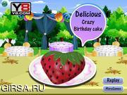 Флеш игра онлайн Кулинария Сумасшедший торт / Cooking Crazy Cake