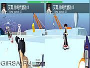 Флеш игра онлайн 2112 игра на двоих - глава 1 / 2112 Cooperation - Chapter 1