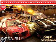 Флеш игра онлайн Разрушенный автомобиль скрытые алфавиты
