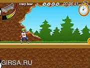 Флеш игра онлайн Шальной медведь