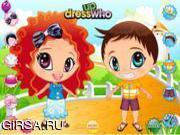 Флеш игра онлайн Cute Baby Couple