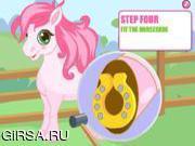 Флеш игра онлайн Cute Horse Dress Up